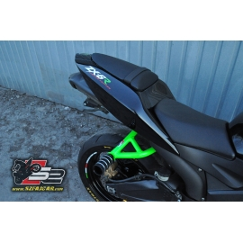 subcage ZX6R 636 05-06